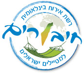 Chiburim Logo